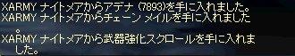 e0058448_17401226.jpg