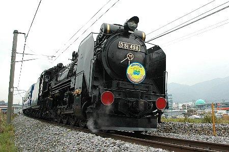 c0050853_2011159.jpg
