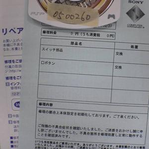 b0010184_11221834.jpg