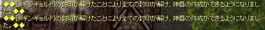 d0064984_166056.jpg