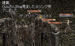 c0011186_1963675.jpg