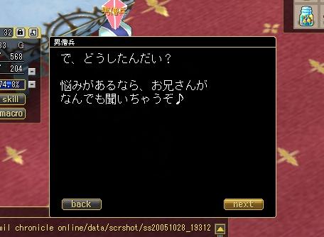 e0010586_2125038.jpg