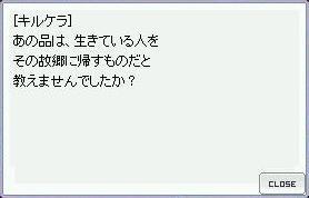 b0032787_15432250.jpg