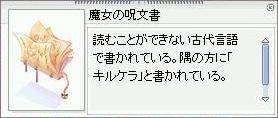 b0032787_1551575.jpg