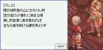 b0032787_16235591.jpg
