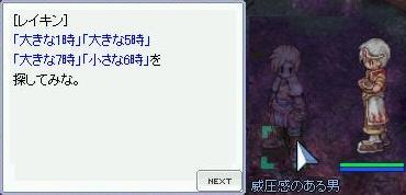 b0032787_17492166.jpg