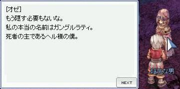 b0032787_1813426.jpg