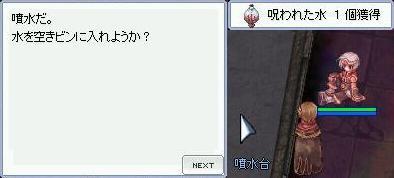 b0032787_18262620.jpg