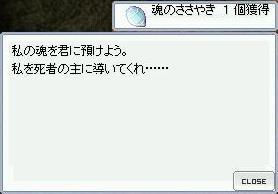 b0032787_1851395.jpg
