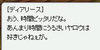 c0009992_20255210.jpg