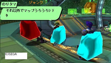 b0043093_14174549.jpg