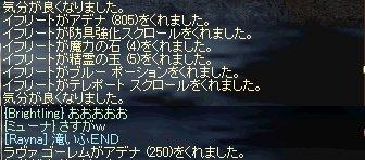b0004695_9162677.jpg