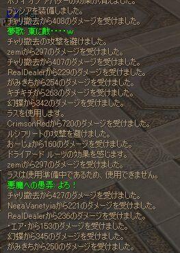 c0022896_8134378.jpg