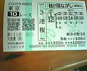 b0009205_16271480.jpg