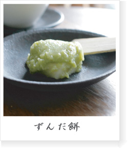 仙台土産_d0023111_9224573.jpg