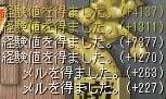 a0045019_9371895.jpg