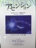 b0063420_1434326.jpg