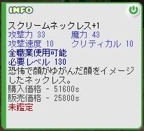 c0051934_18203139.jpg
