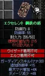 a0052536_321786.jpg