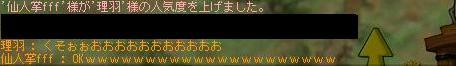 d0050040_1454213.jpg