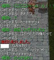 d0032145_4342372.jpg