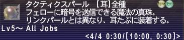 b0003550_23474957.jpg