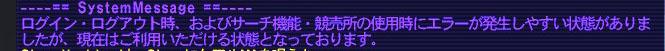 b0003550_23511197.jpg