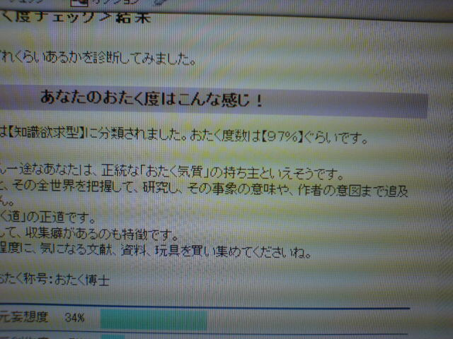 a0047566_0575338.jpg