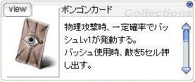 b0070569_2345988.jpg