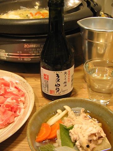 """""""豚しゃぶ水炊き""""に・・・やわらかな純米吟醸「良寛」_c0001578_23441853.jpg"""