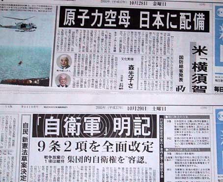 これが今の日本です_b0057679_1135738.jpg