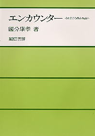 b0008081_0571763.jpg