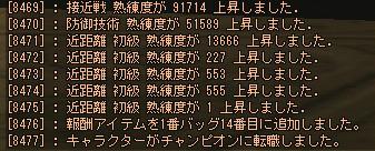 b0016286_21836.jpg