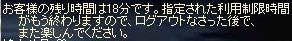 c0010386_19504239.jpg
