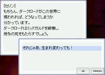 b0032787_15301947.jpg
