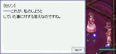 b0032787_16111361.jpg