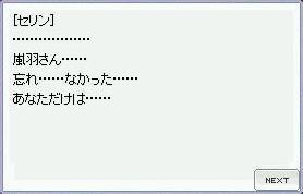 b0032787_16435125.jpg