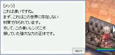 b0032787_17271669.jpg