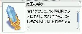 b0032787_18161436.jpg