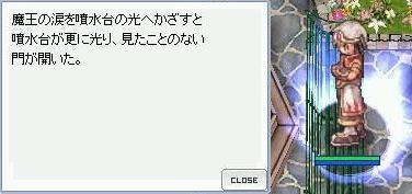 b0032787_18225179.jpg