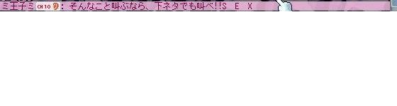 e0021195_22304398.jpg