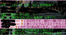 d0048397_23162518.jpg