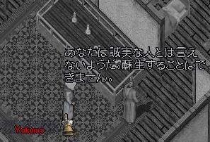 神への長い道_e0068900_0291261.jpg