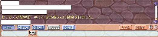 c0052801_19405626.jpg