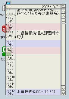 c0033803_21103012.jpg