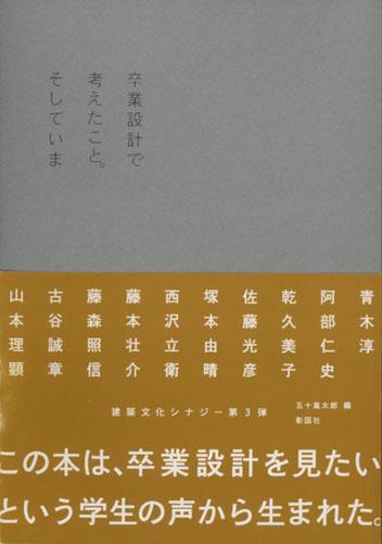 c0053808_022421.jpg