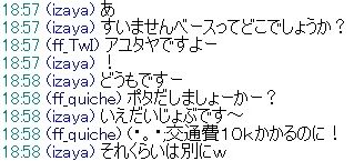 c0034609_0595365.jpg