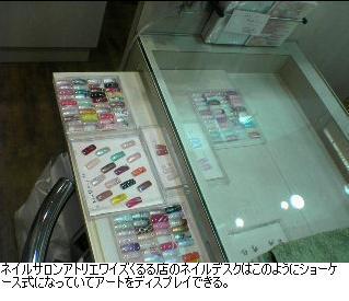 b0059410_2252684.jpg