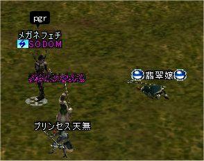 c0036411_1121121.jpg