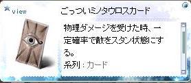 a0049013_23494989.jpg